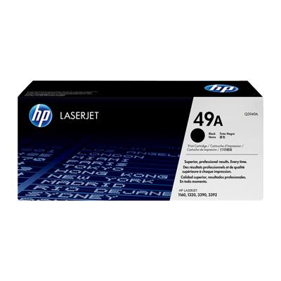 HP LaserJet 1160 / LaserJet 1320 / LaserJet 1320N / LaserJet 1320NW / LaserJet 1320TN / LaserJet 3390 / LaserJet 3392