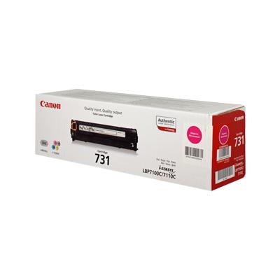 Canon i-SENSYS LBP-7110Cw / i-SENSYS LBP-7100Cn / i-SENSYS MF 8230Cn / i-SENSYS MF 8280Cw / i-SENSYS MF 628Cw / i-SENSYS MF 623Cn